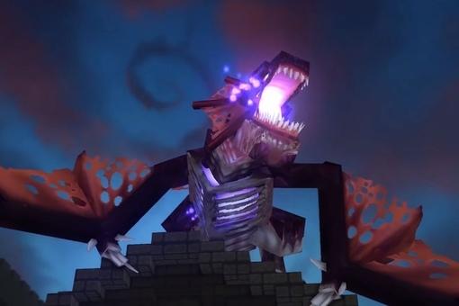драконы hytale